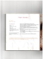 http://data19.i.gallery.ru/albums/gallery/111716-6bbd6-54725226-h200-u50e8f.jpg
