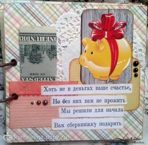 Стих при вручении подарка на день рождения