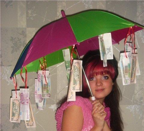 Поздравление молодым с зонтиком