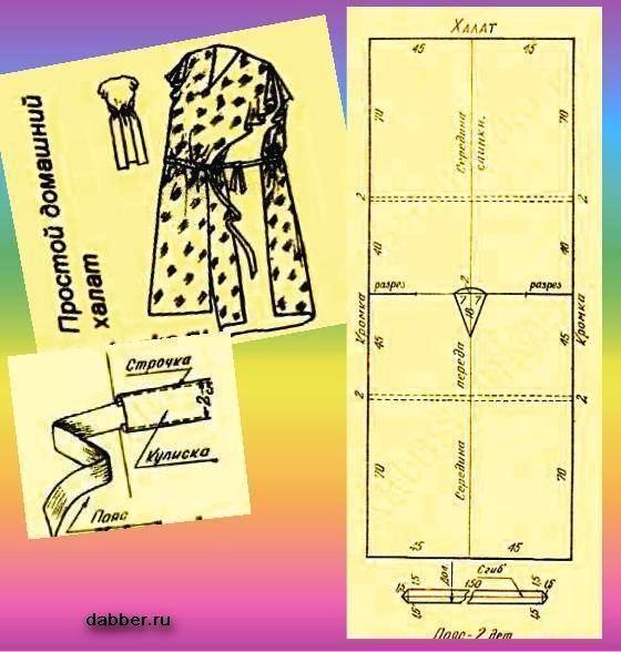 Как сшить из платья халат 151