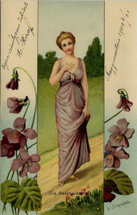 Язык цветов старинные открытки 74