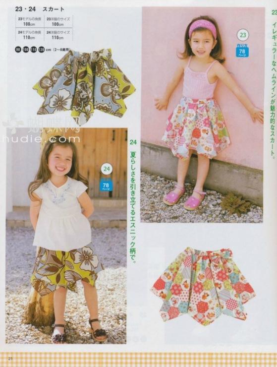 Детская одежда по японским выкройками