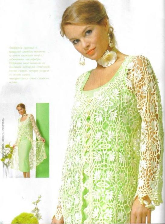 Вязание кардигана журнал мод