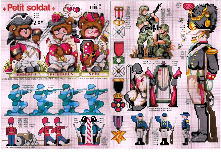 Схема вышивки крестом солдат 98