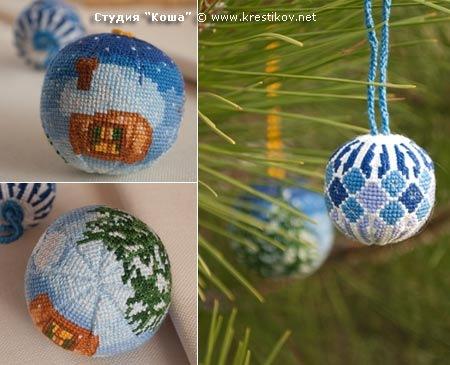 Вышивка крестом новогодние шарики