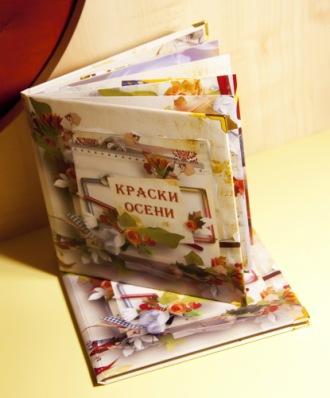 Создатель фотоизделий Мария Горбачева - Кемерово